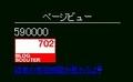 20080629001132
