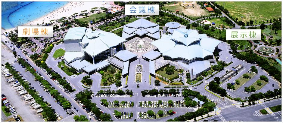 宜野湾トロピカルビーチ・コンベンションセンター周辺マップ