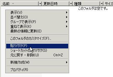 f:id:popowa:20110421095745p:image