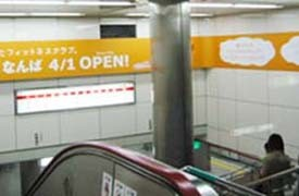 地下鉄なんばタイムリーパックTipnes