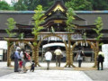 拝殿前・三つの茅の輪【大神神社】