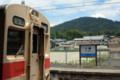 JR駅から望む三輪山【大神神社】