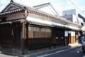 国内最古級の町家-山口家住宅(堺市)