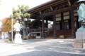 本願寺堺別院