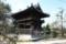 南宗寺-甘露門