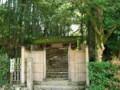 詩仙堂[[建築][京都]]
