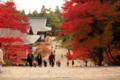 神護寺-金堂から望む五大堂・毘沙門堂