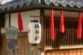岸和田だんじり祭 紀州街道 歴史町並み保全地区