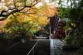 談山神社 本殿・拝殿へ上がる参道