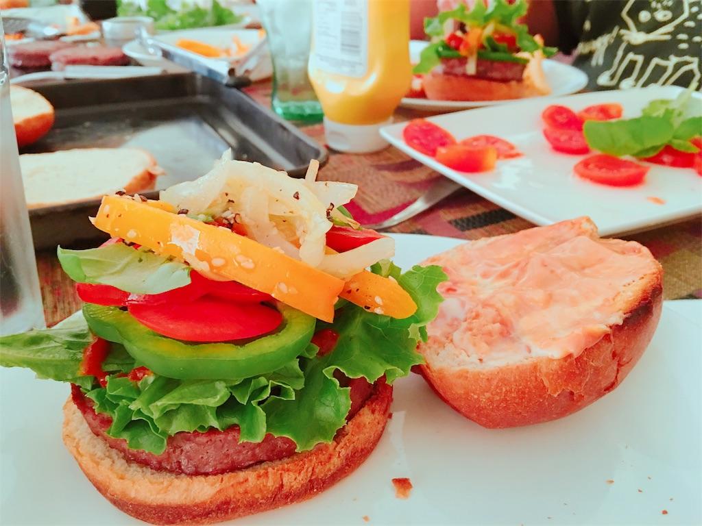 ホームメイドハンバーガー