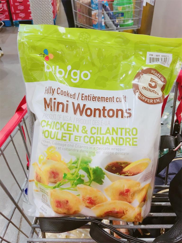 COSTOCO Bibigo Mini Chicken and Cilantro Wontons, 1.36 kg