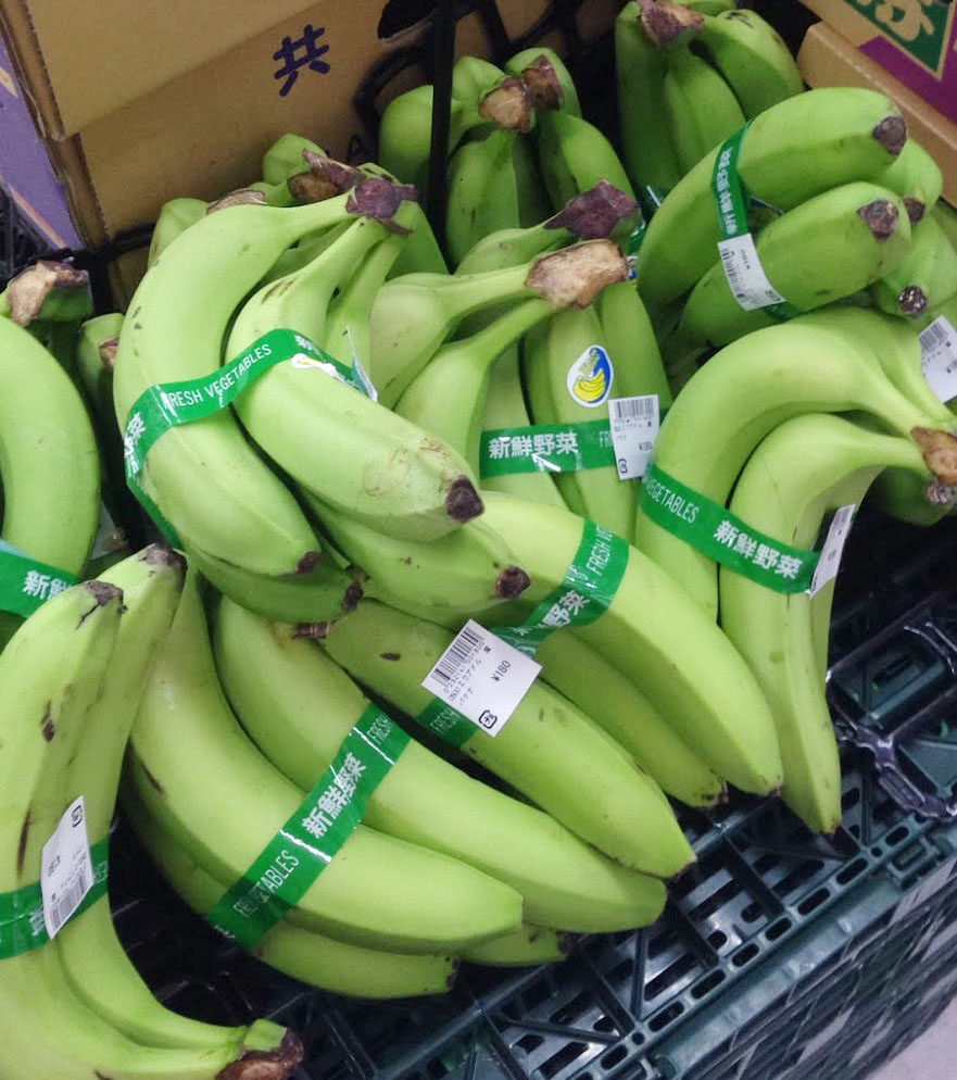 肉のハナマサで時々エクアドル産のグリーンバナナが売ってた