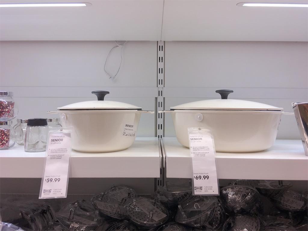 IKEAのSENIORキャセロール2サイズある