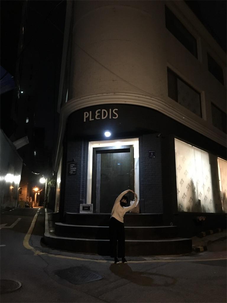 f:id:poppo_chan:20171031122838j:image