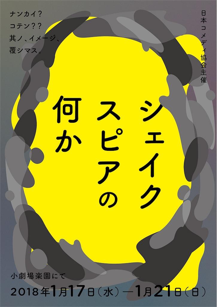 f:id:poppo_chan:20171205213536j:image