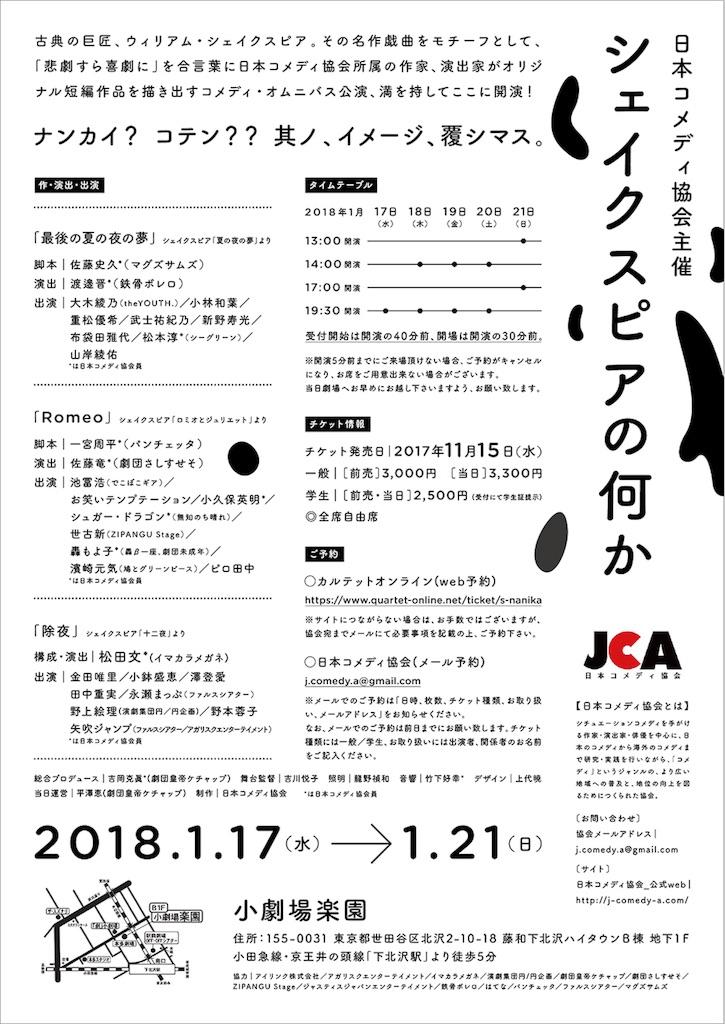 f:id:poppo_chan:20171205213543j:image