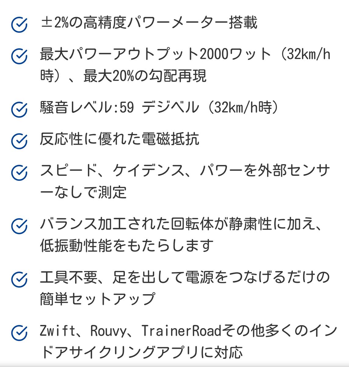 f:id:poppo_hato4416:20210905044025p:plain