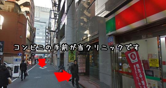 秋葉原中央クリニック交通5