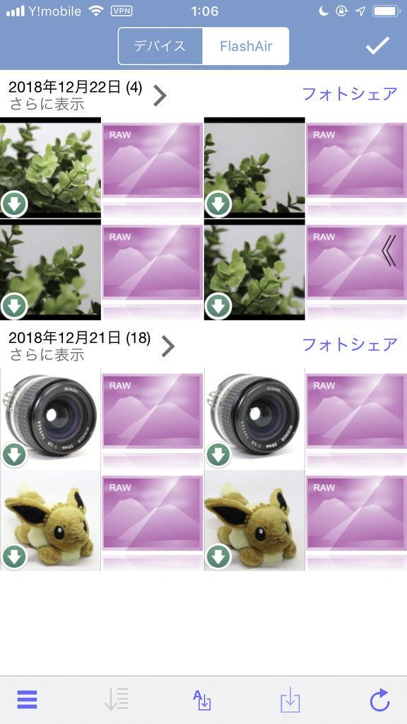 f:id:popupin0x0:20181222025321j:plain:h250