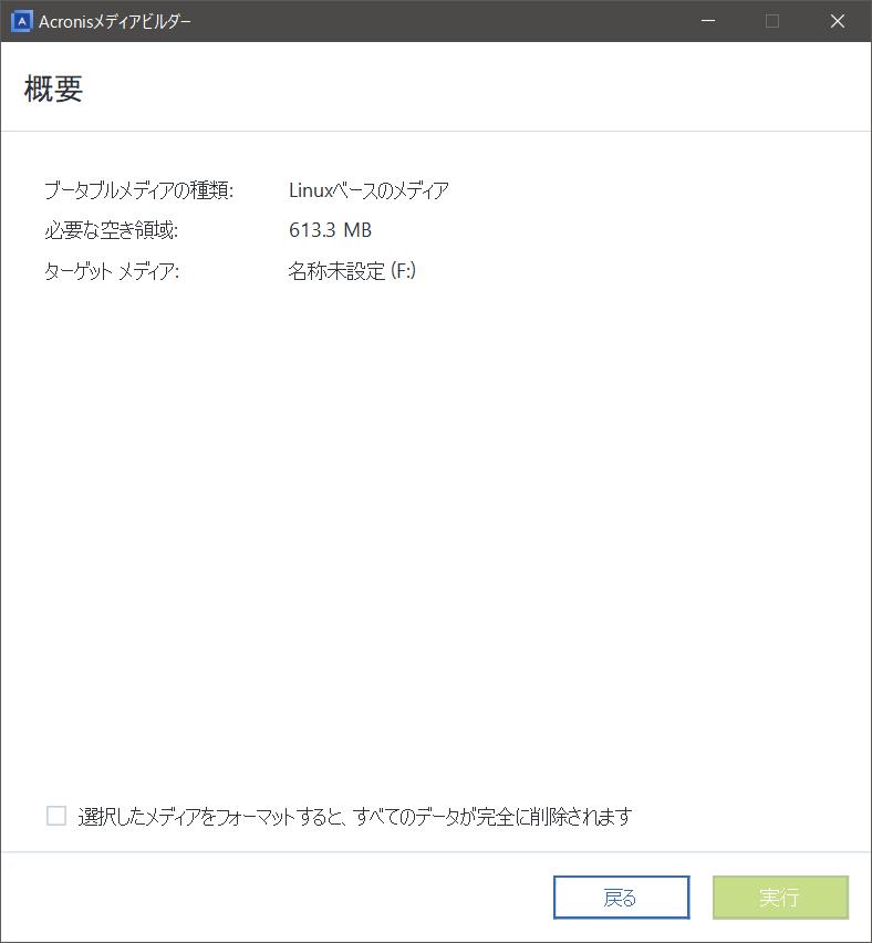 f:id:popupin0x0:20200125005305p:plain