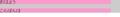 f:id:porco_webangya:20130803152358j:image:medium