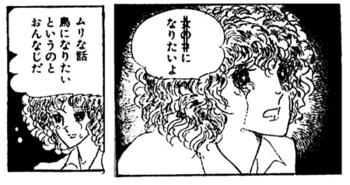kamae_1.jpg