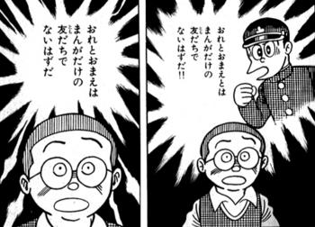 mangamichi.jpg