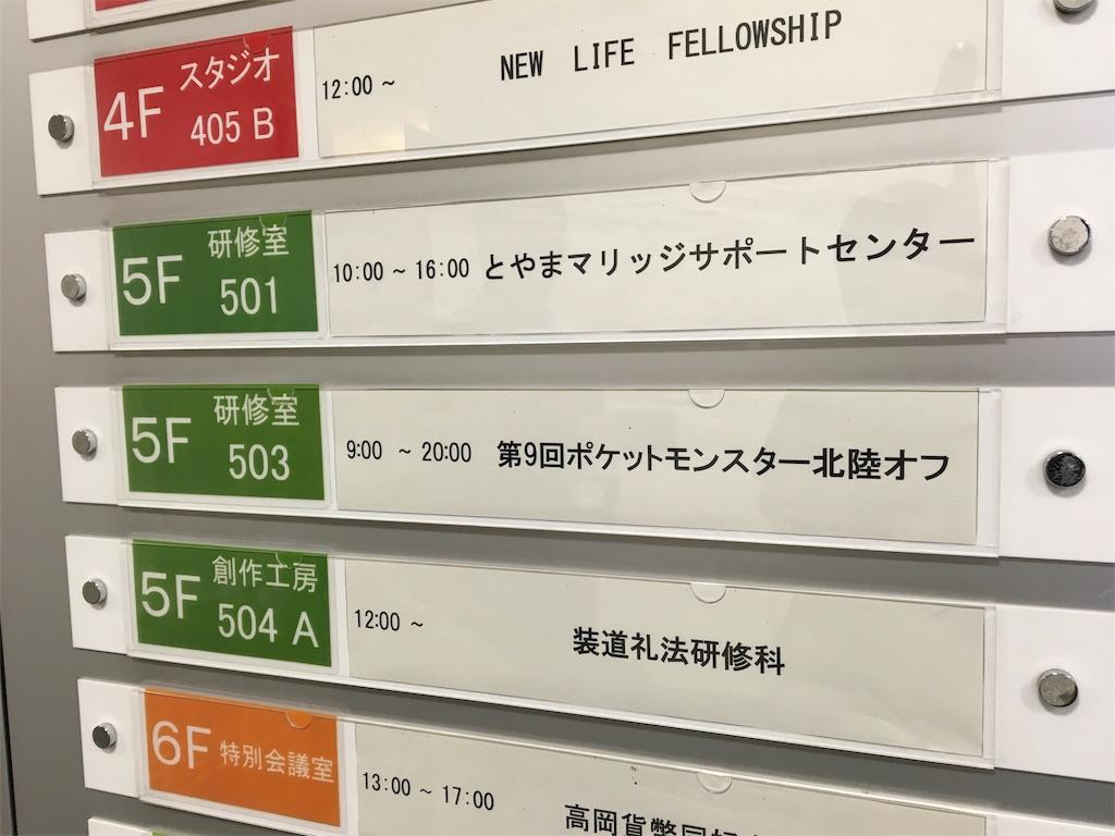 f:id:porigon2suki:20160920092640j:image