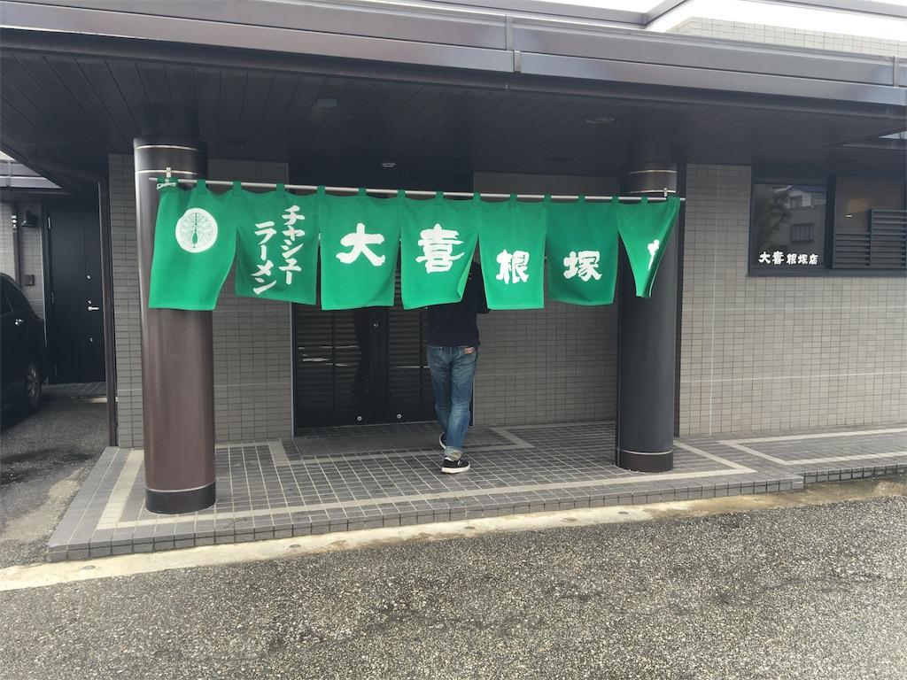 f:id:porigon2suki:20160920095415j:image