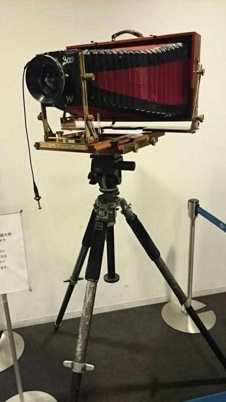 8×20インチカメラやて、すご