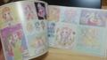 [twitter] Ichicoさんの落書き本も大変よい…