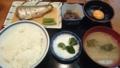 [twitter] 煮魚定食