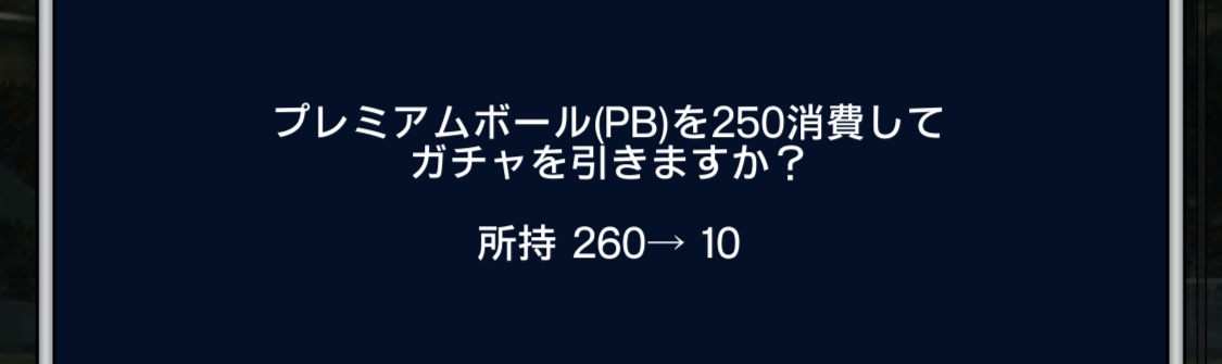 f:id:porisemara:20191016220014j:plain