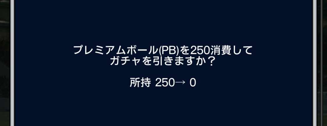 f:id:porisemara:20191216072939j:plain