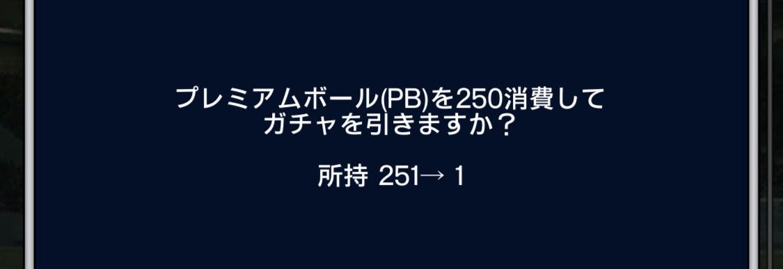 f:id:porisemara:20191219075823j:plain