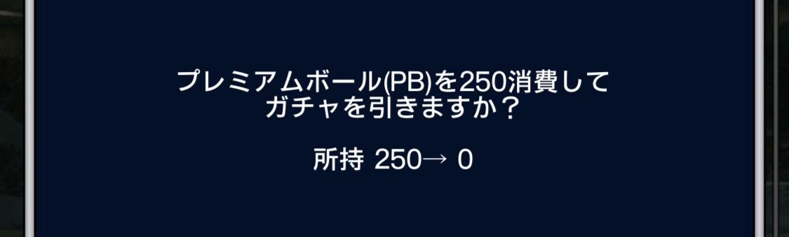 f:id:porisemara:20200126120725j:plain
