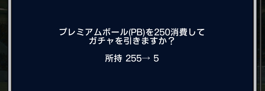 f:id:porisemara:20200211120601j:plain