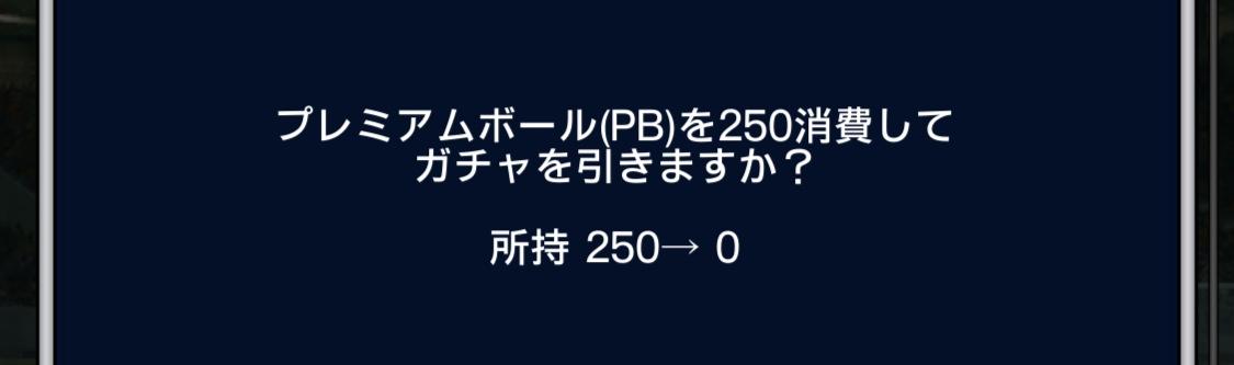 f:id:porisemara:20200326133047j:plain