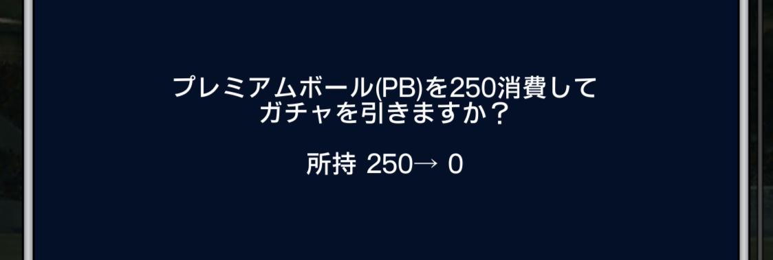 f:id:porisemara:20200414075115j:plain