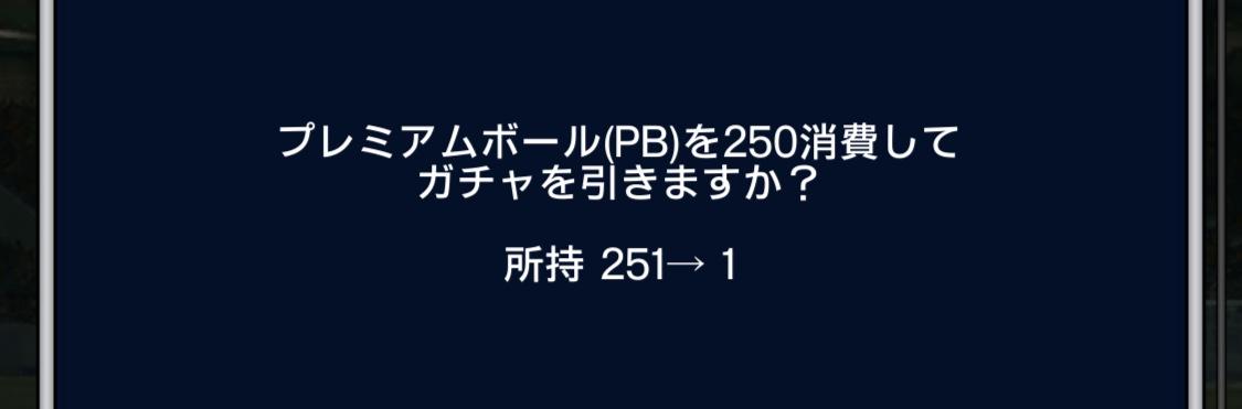 f:id:porisemara:20200512185836j:plain