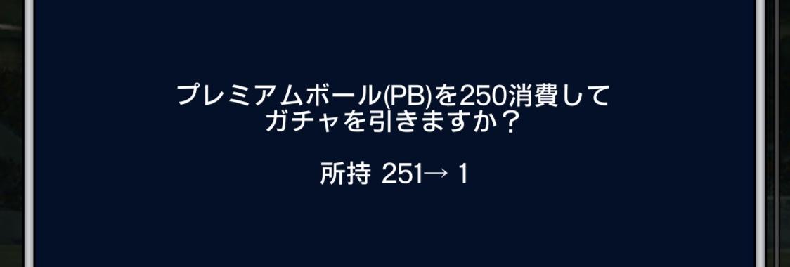 f:id:porisemara:20200804204201j:plain
