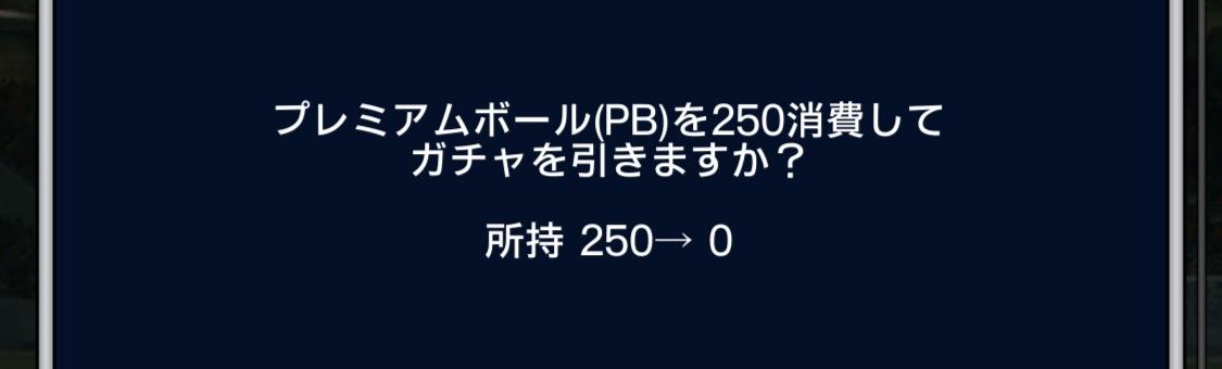 f:id:porisemara:20200818144548j:plain