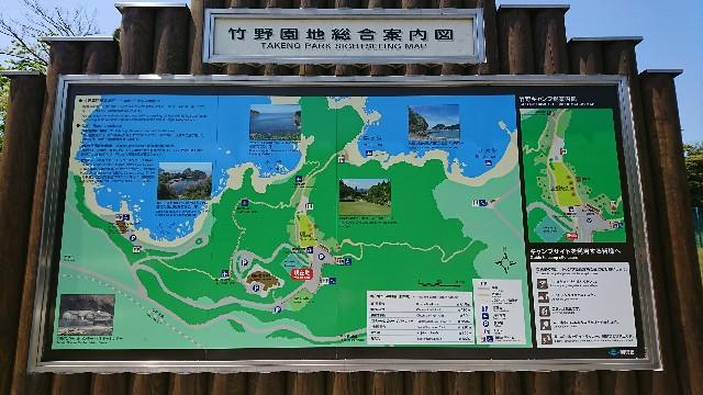 f:id:poroporo-namidako:20190605230104j:image