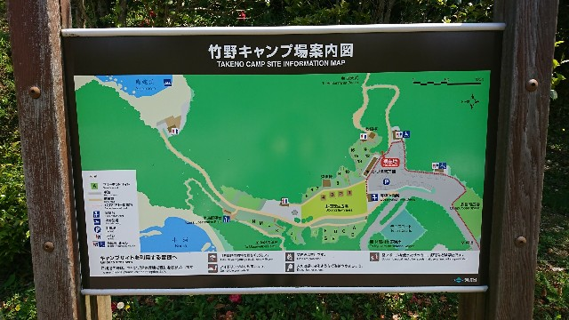 f:id:poroporo-namidako:20190605230129j:image