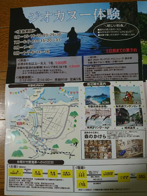 f:id:poroporo-namidako:20190606003829j:image