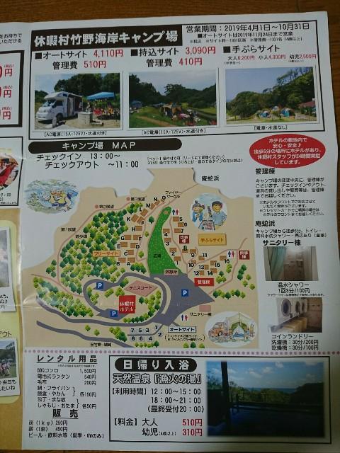 f:id:poroporo-namidako:20190606003910j:image