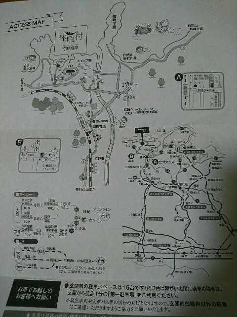 f:id:poroporo-namidako:20190606004121j:image