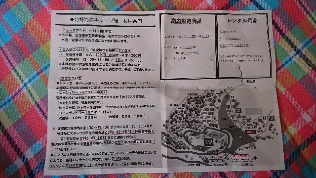 f:id:poroporo-namidako:20190606105745j:image