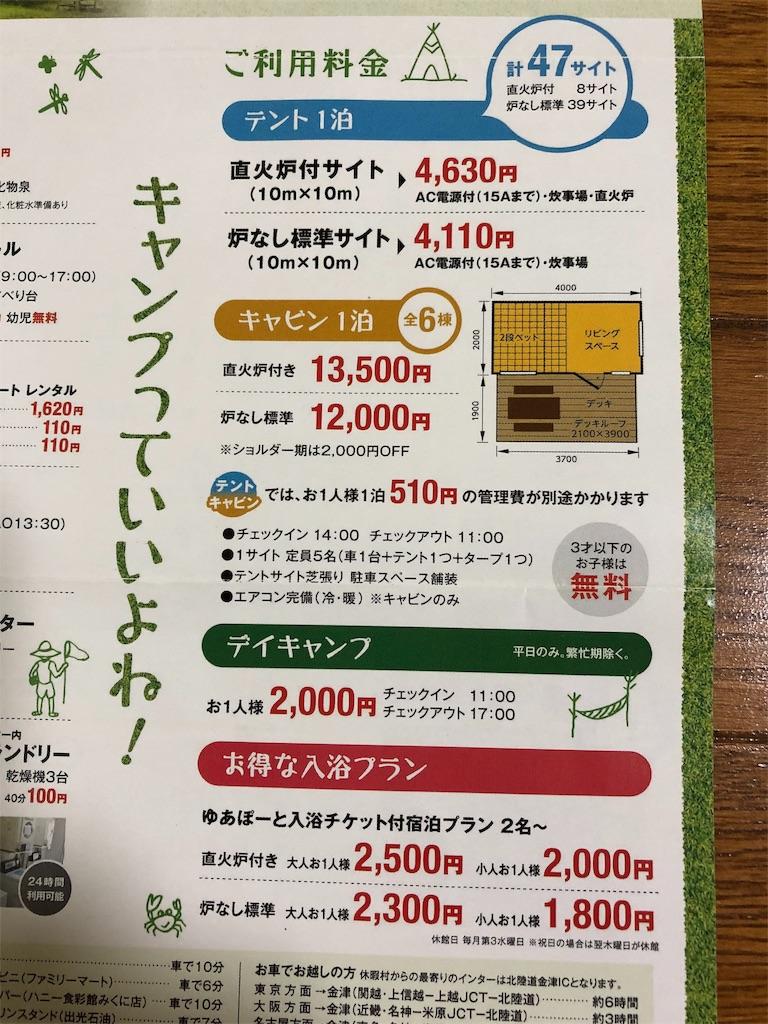 f:id:poroporo-namidako:20190806204237j:image