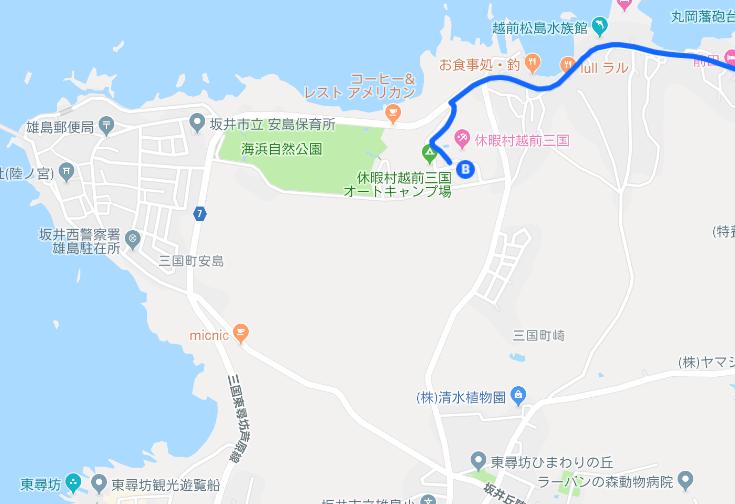 f:id:poroporo-namidako:20190814201606p:plain